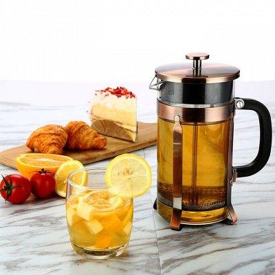 TV-Хиты! 📺 🥞 Все нужное на кухню и в дом!🍩🍕 — Френч пресс для чая и кофе — Посуда