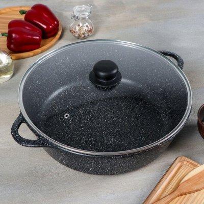 ✌ ОптоFFкa*Всё для кухни и дома и отдыха*✌  — Сотейники и жаровни — Посуда