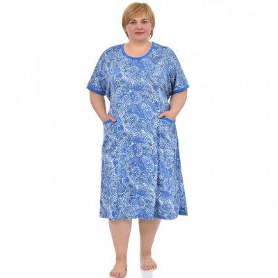 Елена37 - 24. Одежда для дома. До 72 размера. — Большие размеры от 62 до 72 — Большие размеры