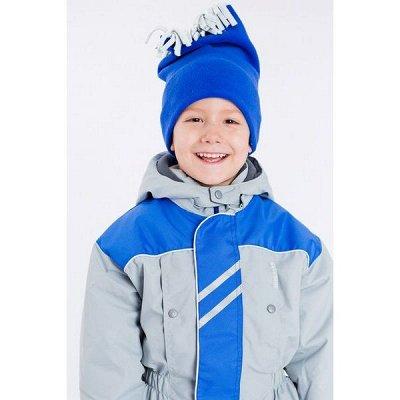 Верхняя одежда Модные детки 32 цены супер ЗИМА и ОСЕНЬ NEW! — Осенние головные уборы — Головные уборы