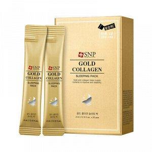 SNP Gold Collagen Sleeping Pack Антивозрастная ночная маска с коллагеном и золотом 20шт*4мл