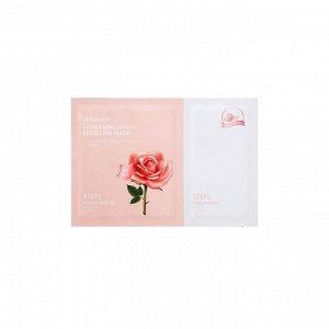 JM Solution Flower Home Esthetic Modeling Mask Альгинатная маска с экстрактом розы 50гр/5гр