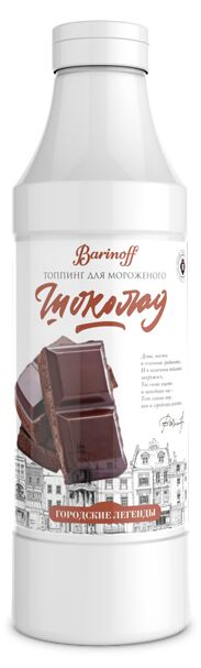 Топпинг БАРinoff Шоколад 1кг
