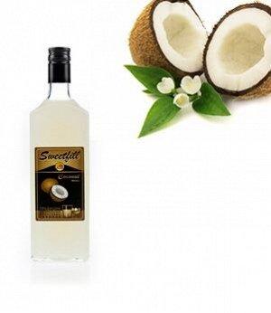 Сироп Sweetfill Кокос 0,5л
