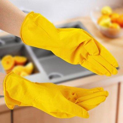 Всё для компактного хранения и порядка в доме! — Перчатки хозяйственные — Перчатки