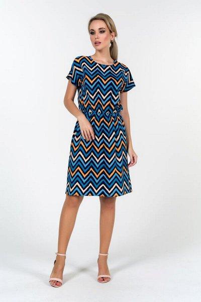 🤩 Модная одежда от Valentin@Dresses. Скидки до 50%🤩 — Распродажа! Скидки до 50%! — Повседневные платья