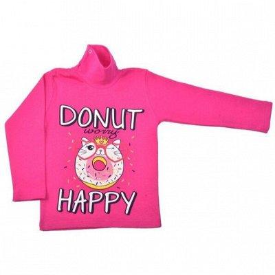Все по карману - 10 Одежда для Детей! ⚠️В пути⚠️Бюджетно ! — Водолазки\девочкам — Водолазки, лонгсливы