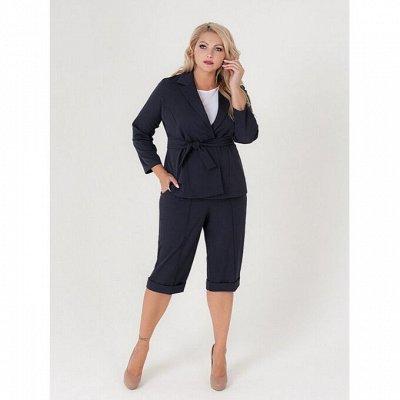 4 - Sparada, шикарная одежда от 48 по 68 разм — Костюмы — Костюмы