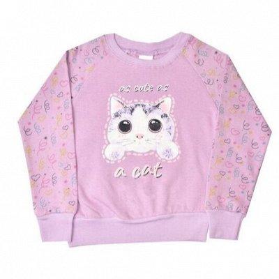 Все по карману - 10 Одежда для Детей! ⚠️В пути⚠️Бюджетно ! — Лонгсливы и кофты\девочкам — Водолазки, лонгсливы