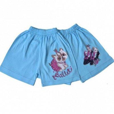 Все по карману - 10 Одежда для Детей! ⚠️В пути⚠️Бюджетно ! — Шорты\ девочкам — Шорты и бермуды
