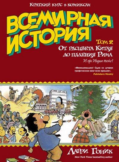 """КомиксShop. Акция на комиксы DC!!!     — Комиксы, изд""""Азбука"""" — Комиксы"""