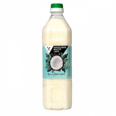 Быстрая. Соусы, печенье, макароны! Бакалея Европы! 5 дней🚀  — Кокосовое масло — Растительные масла