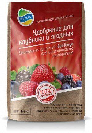 """Удобрение для клубники и ягодных """"ОрганикМикс"""" 800 гр"""