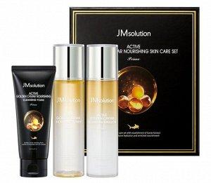 JMsolution Active Golden Caviar Nourishing Skin Care Set Prime Набор по уходу за лицом, 3 продукта