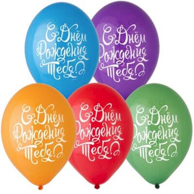 №159=Территория праздника -организуем праздник сами.Шарики — Шары Круглые с рисунком — Воздушные шары, хлопушки и конфетти