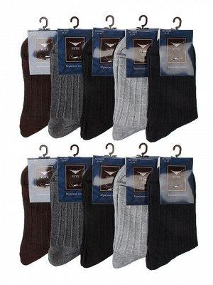 NO9028 носки мужские, черные 42-46 (10 шт)
