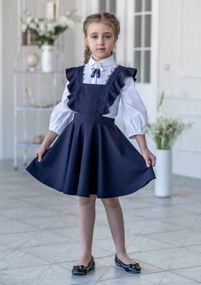 Большой выбор школьной одежды от Росс.производителя — Сарафаны школьные. — Одежда для девочек