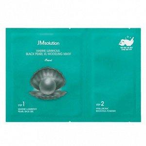 JMSolution Marine Luminous Black Pearl Modeling Mask Альгинатная маска с черным жемчугом, 50гр+5гр