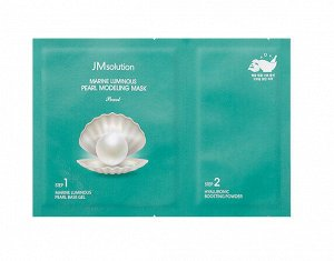 JMsolution Marine Luminous Pearl Modeling Mask Альгинатная маска с экстрактом жемчуга, 50гр+5гр