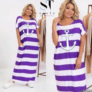 Платье 63124