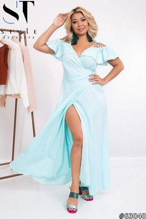 Платье 63040