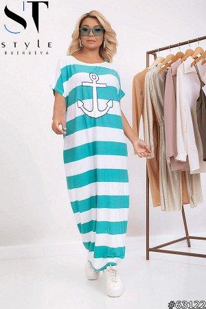 Платье 63122