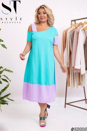 Платье 63006