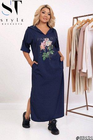 Платье 63121