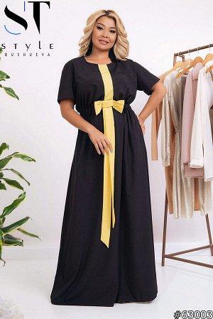 Платье 63003