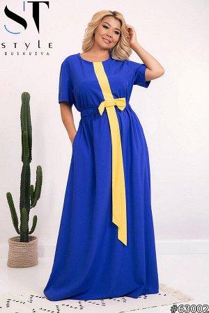 Платье 63002