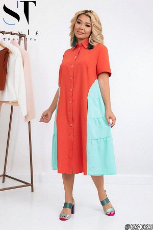 Платье 63033