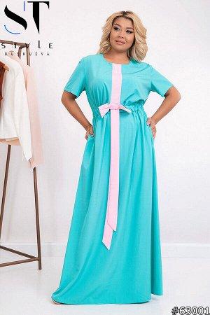 Платье 63001