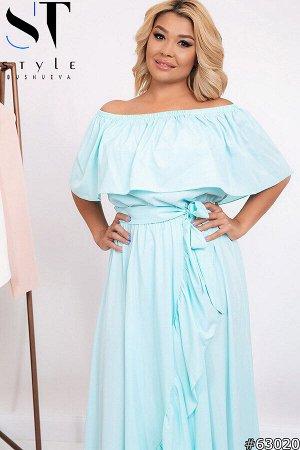 Платье 63020