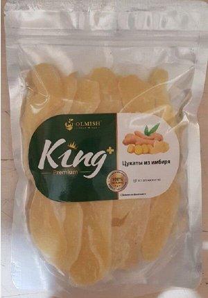 """Имбирь  """"King"""" Вьетнам в индивидуальной упаковке, 500 гр"""