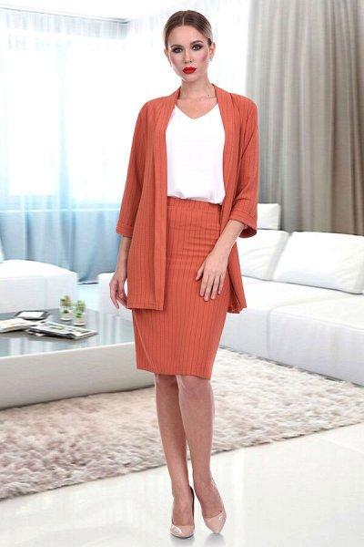 Женская одежда с характером! Итальянский дизайн! Супер цена! — Юбки — Прямые юбки