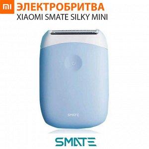 Электробритва Xiaomi Smate Silky Mini Smooth Shaver