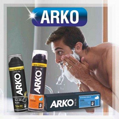 Настоящие скидки на быт.хим! Акции  — ARKO — Бритье и эпиляция