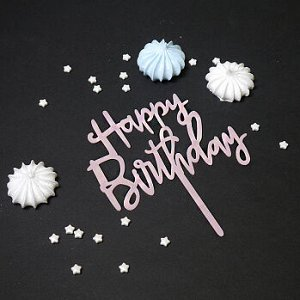 "Топпер ""Happy Birthday"" розовый 9*12 см"