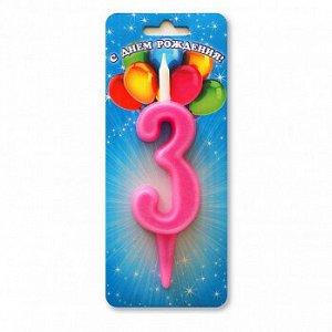 """Свеча для торта """"Цифра 3"""", цветная 7 см"""