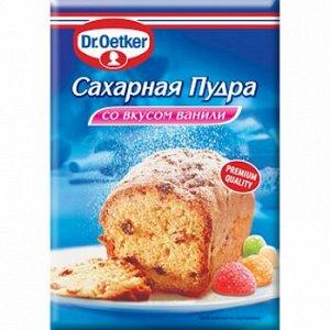 Пудра сахарная со вкусом ванили Dr.Oetker, 80 гр