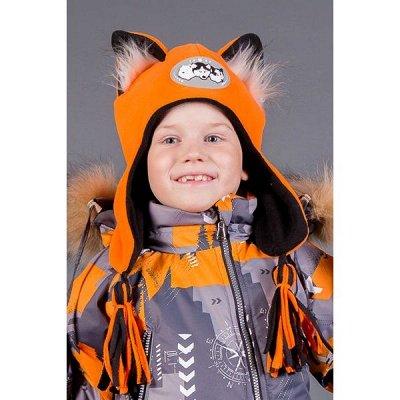 Верхняя одежда Модные детки 32 цены супер ЗИМА и ОСЕНЬ NEW! — Зимние шапки — Головные уборы