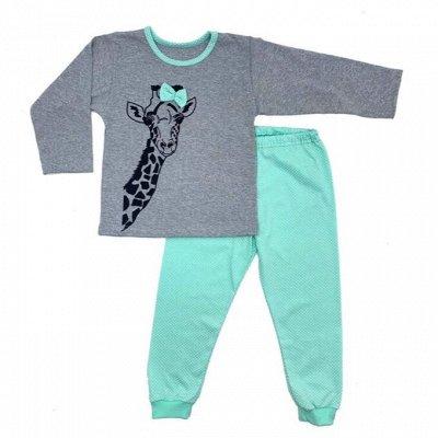 VG одежда детям и взрослым. Бюджетно - 9 — Пижамы, халаты — Одежда для дома