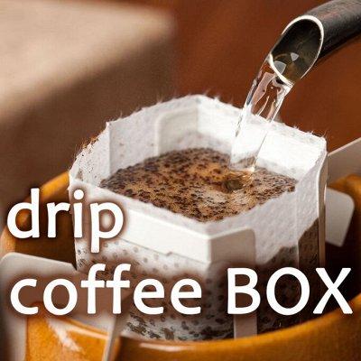 Японский кофе,продукты. Цена ниже на коробки — кофе натуральный в фильтр-пакетах.АКЦИЯ НА КОРОБКИ — Кофе и кофейные напитки