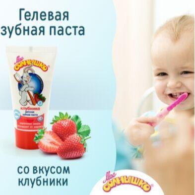 Экспресс! Подгузники YOURSUN  - 599 рублей! — Зубная паста Детская! — Пасты