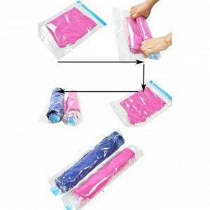 Сворачиваемые вакуумные пакеты для одежды 60*56