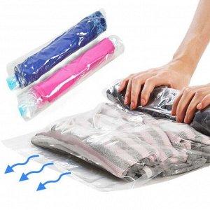 Сворачиваемые вакуумные пакеты для одежды 42*50