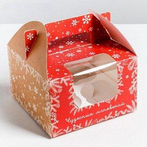 """Коробка для 4 капкейков с ручками """" Чудесных мгновений"""" 16*16*10 см"""