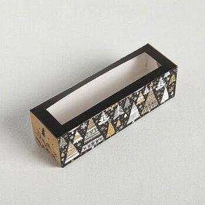 """Коробка для макарун """"Волшебный новый год"""" для тебя 18*5,5 см"""