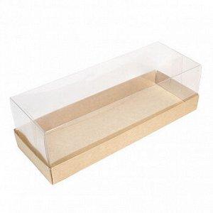Коробка для рулета 26*10*8 см с прозрачным куполом, Крафт
