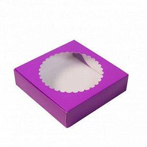 Коробка для печенья 12*12*3 см, Фиолетовая с окном